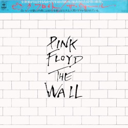Pink Floyd - Another Brick In The Wall, Part 1